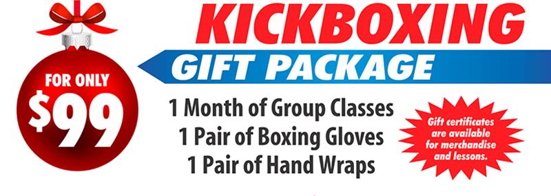 kickboxing_offer